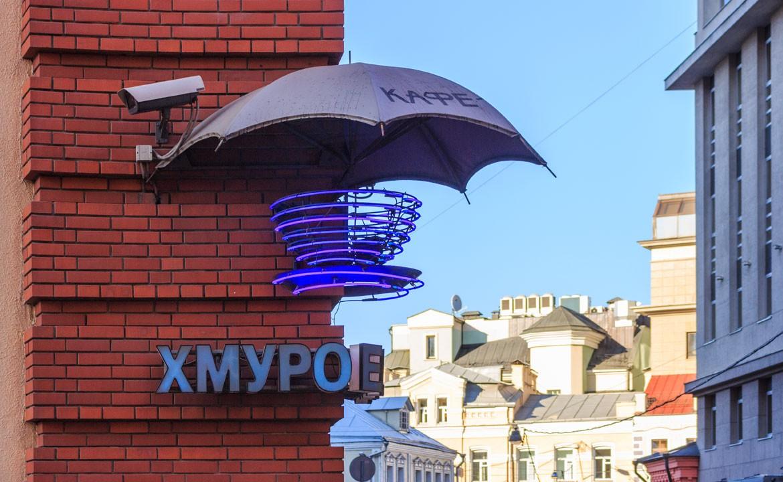 golutvinskaya_sloboda_5
