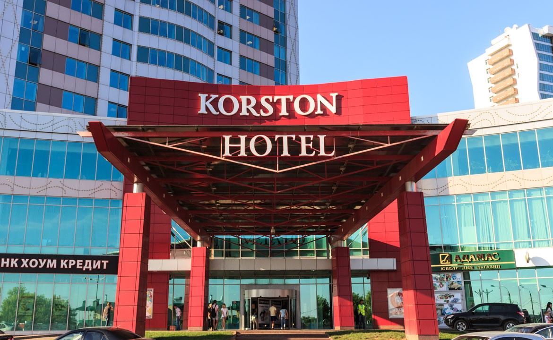 korston_2
